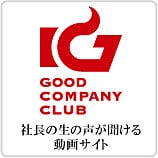 GOOD COMPANY CLUBトップ